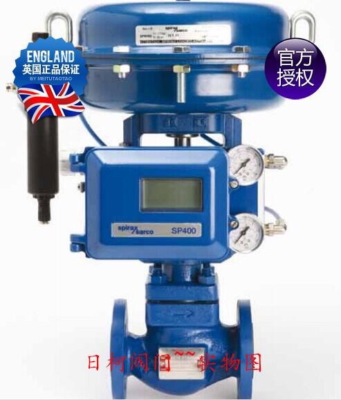 英国斯派莎克SP400定位器-SP400气动控制阀