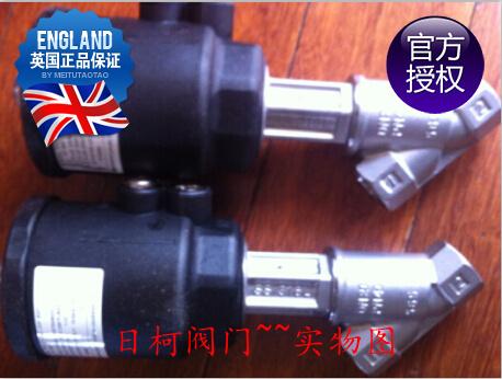 PF61G/2NC不锈钢气动角座阀斯派莎克-上海