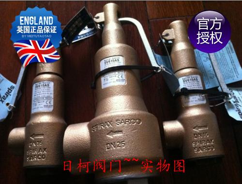 SV615-AS铜安全阀-斯派莎克SV615青铜安全阀