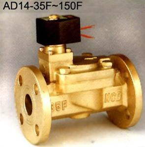 NCD电磁阀-AD14-35F-150F青铜电磁阀
