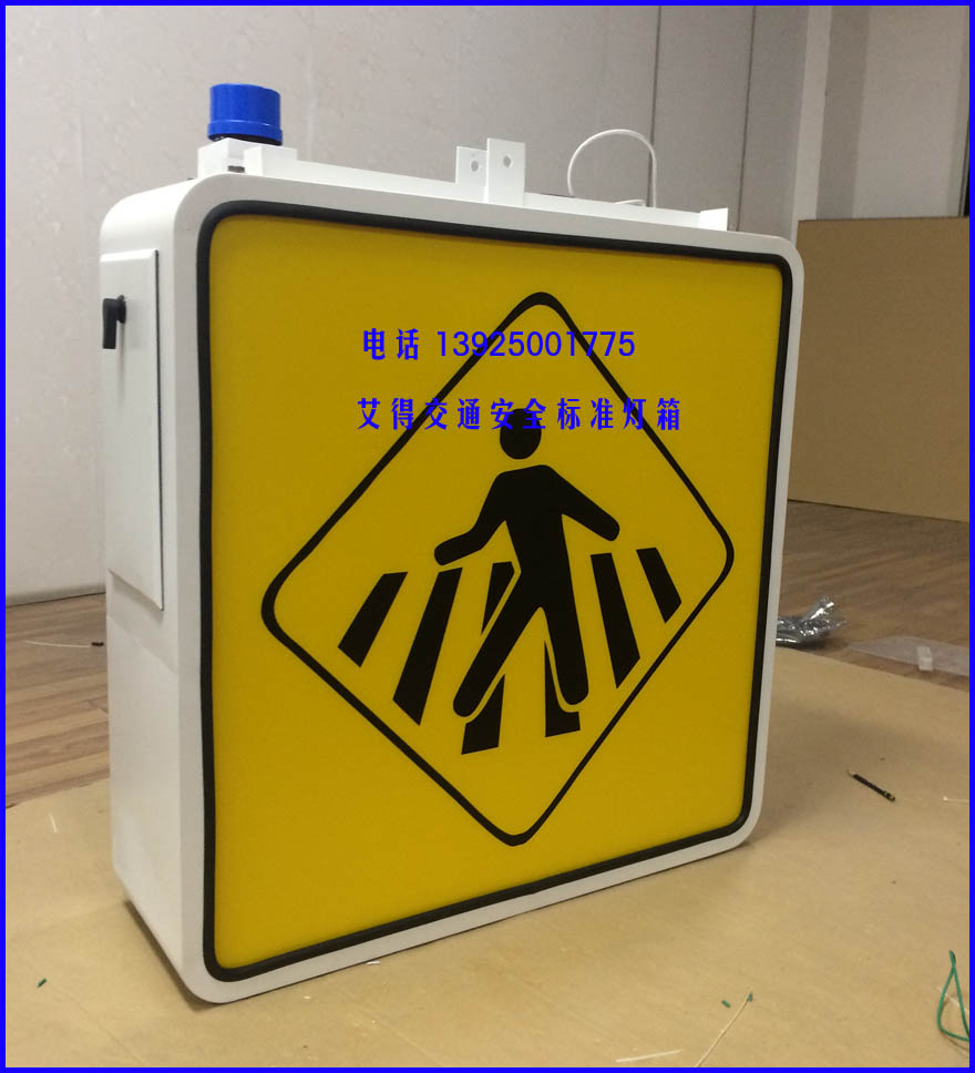 光控式标准斑马线灯箱LED交通安全灯箱