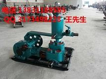BW250泥浆泵齿轮大小,BW200高压泥浆泵配件
