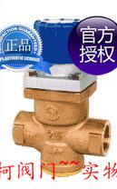 RD-40铜减压阀日本VENN阀天-RD-40减压阀
