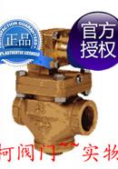 日本VENN阀天铜减压阀RP-7-RP-7减压阀