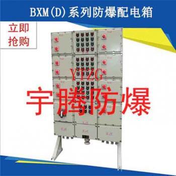 铁板焊接防爆配电柜 接线箱