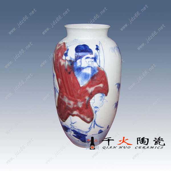 漂亮陶瓷青花花瓶图片