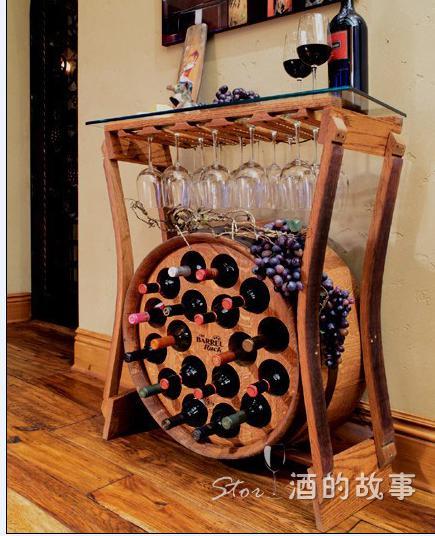 红酒展示架_木桶_竹木包装制品