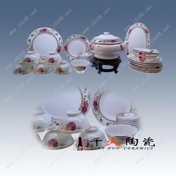 餐具品牌哪个好陶瓷餐具品牌