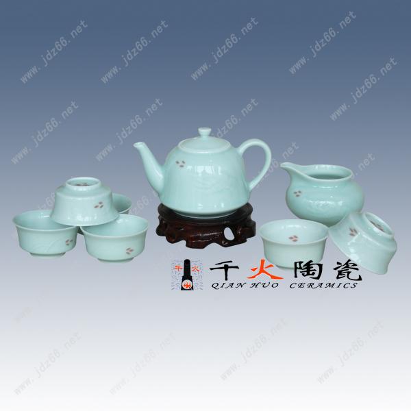 个性高档茶具批发陶瓷茶具批发