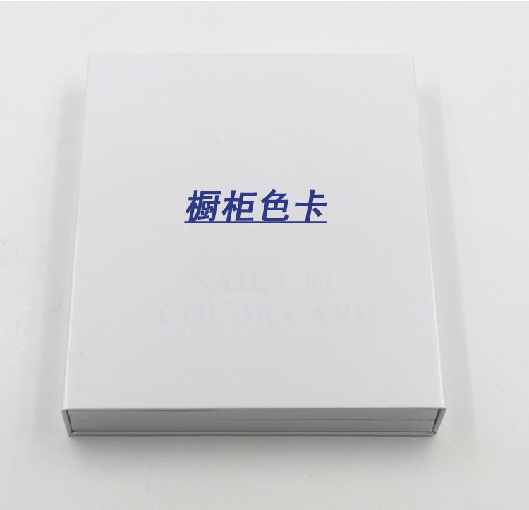 上海橱柜色卡、橱柜色卡批发、橱柜色卡供应