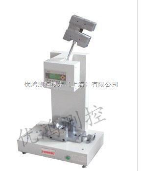 简支梁塑料冲击强度试验机