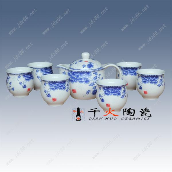专业陶瓷茶具批发市场