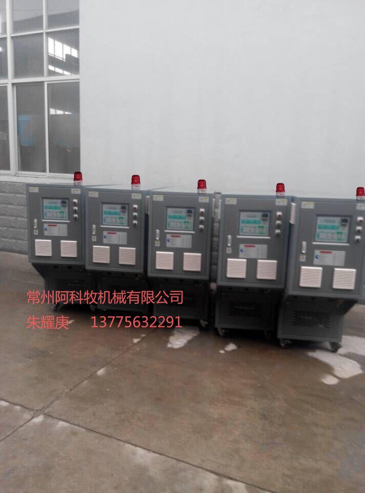 淄博模温机价格,油式控制机
