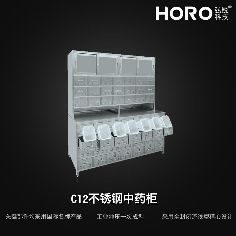 【弘锐】 定做中药柜 不锈钢中药柜C12