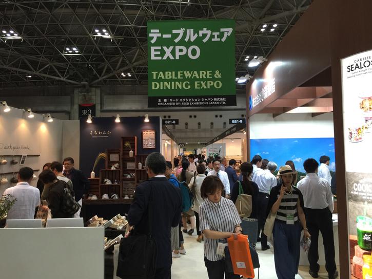 2016日本东京国际餐具用品展览会
