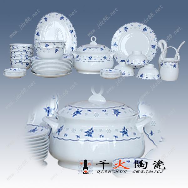 礼品陶瓷餐具批发高档陶瓷餐具批发