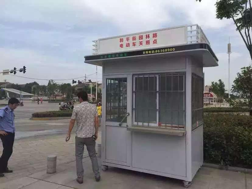 深圳富安顺豪华报刊亭