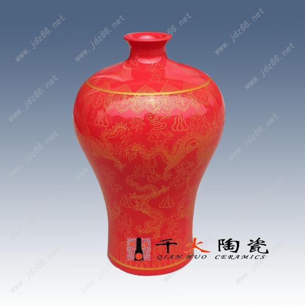 室内落地花瓶批发花瓶厂家