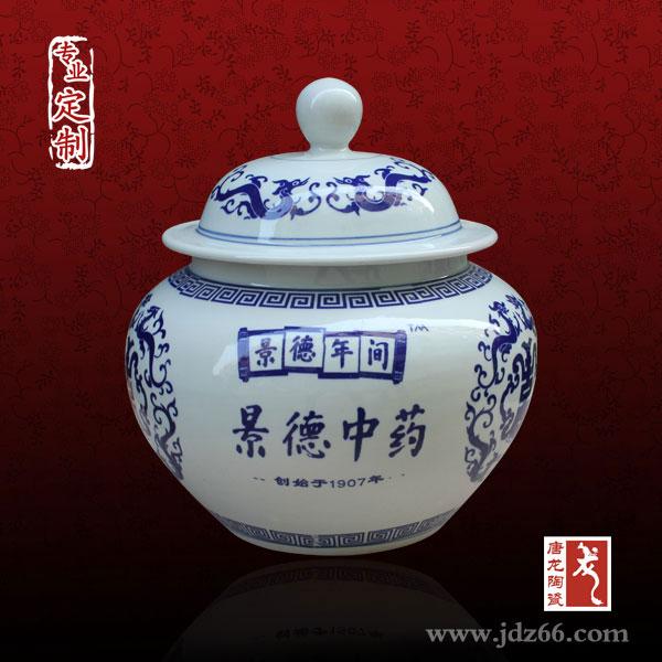 陶瓷药罐带有螺纹橡胶密封圈