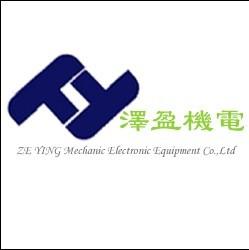 上海新盈仪器仪表成套设备有限公司