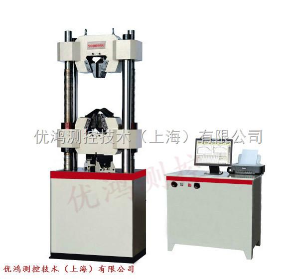 铁杆液压屈服强度试验机