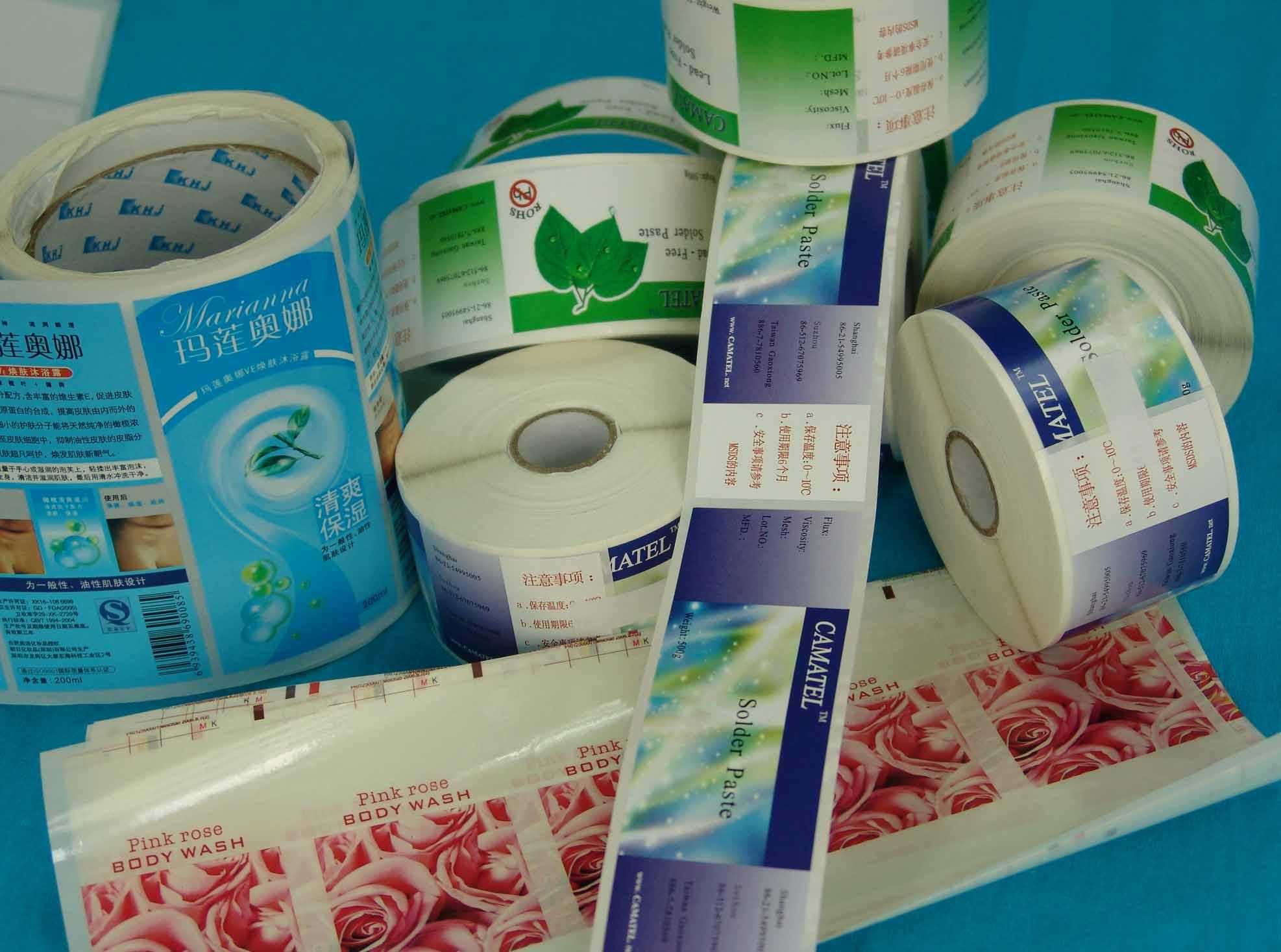 青岛不干胶标签供应--多年经营,品质一流