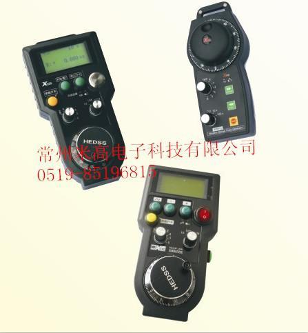 无线电子手轮替代安士能、西门子手持单元
