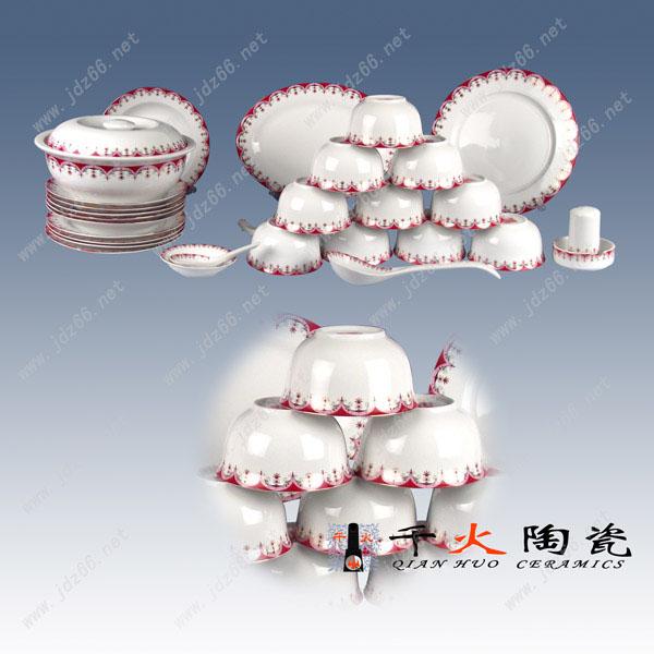 陶瓷餐具礼品批发景德镇餐具厂家