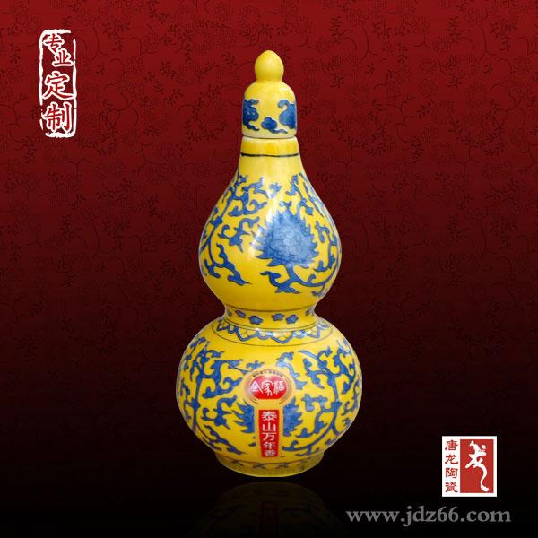 葫芦药瓶 新颖葫芦药瓶