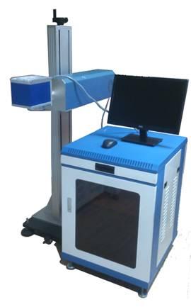 MK-AY30CO2激光打标机
