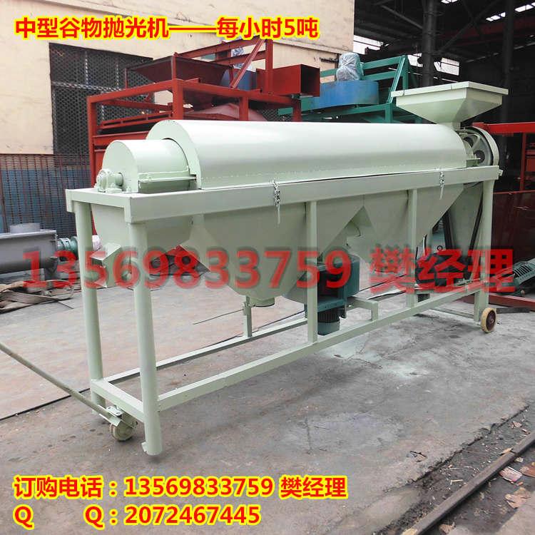 大米抛光机 提高大米质量的抛光机
