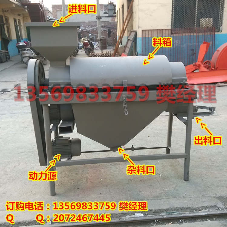 小型大米抛光机 加工大米提高光泽的机器