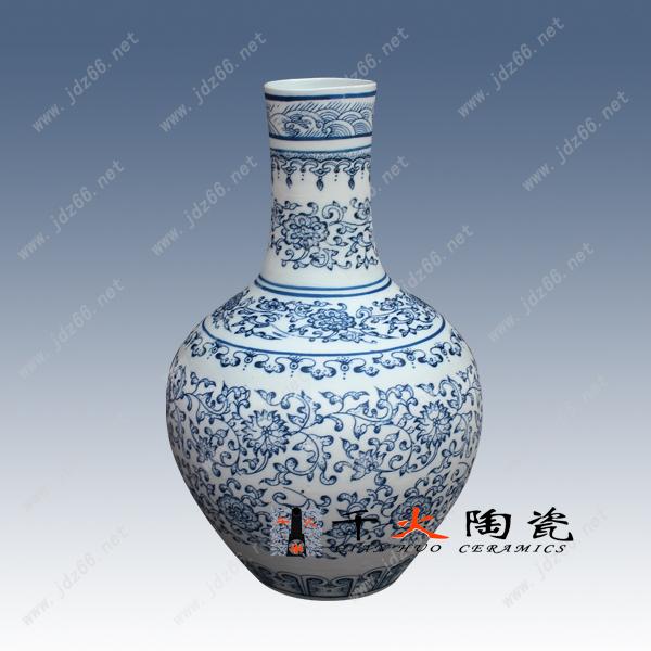 陶瓷工艺品摆件家居室内花瓶装饰品