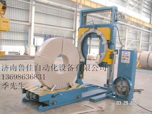 专业自动化济南鲁佳带钢缠绕包装机
