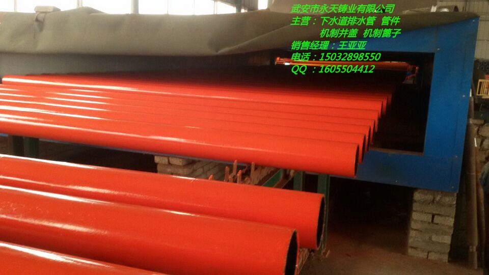 铸铁管 离心铸铁排水管
