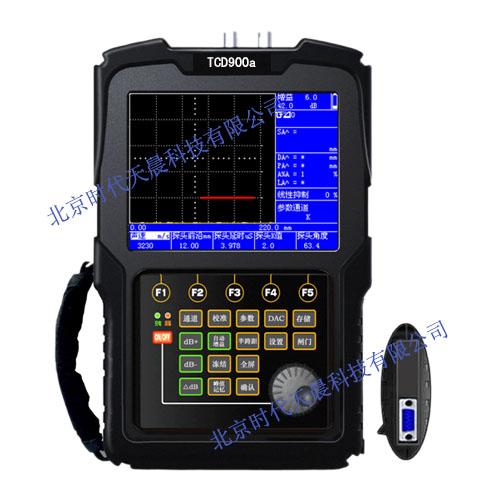 北京时代TCD900a数字超声波探伤仪