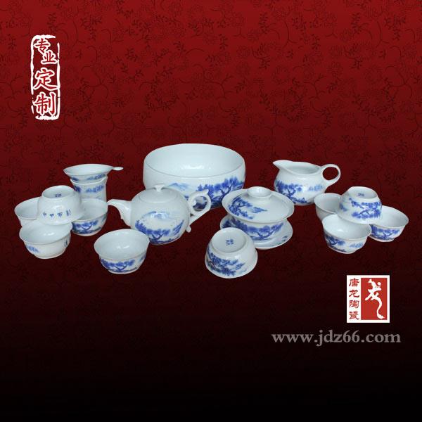 青花瓷茶具高档青花瓷茶具