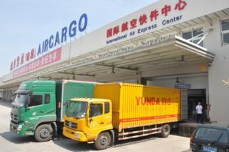 上海DHL快加被扣报关代理