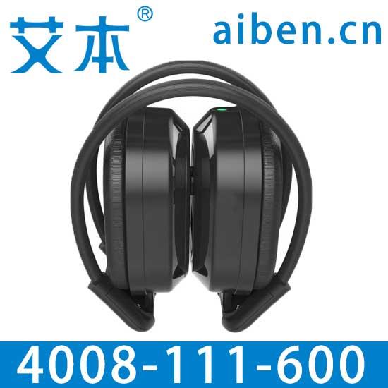 吉林四六级听力耳机批发选艾本耳机领导品牌