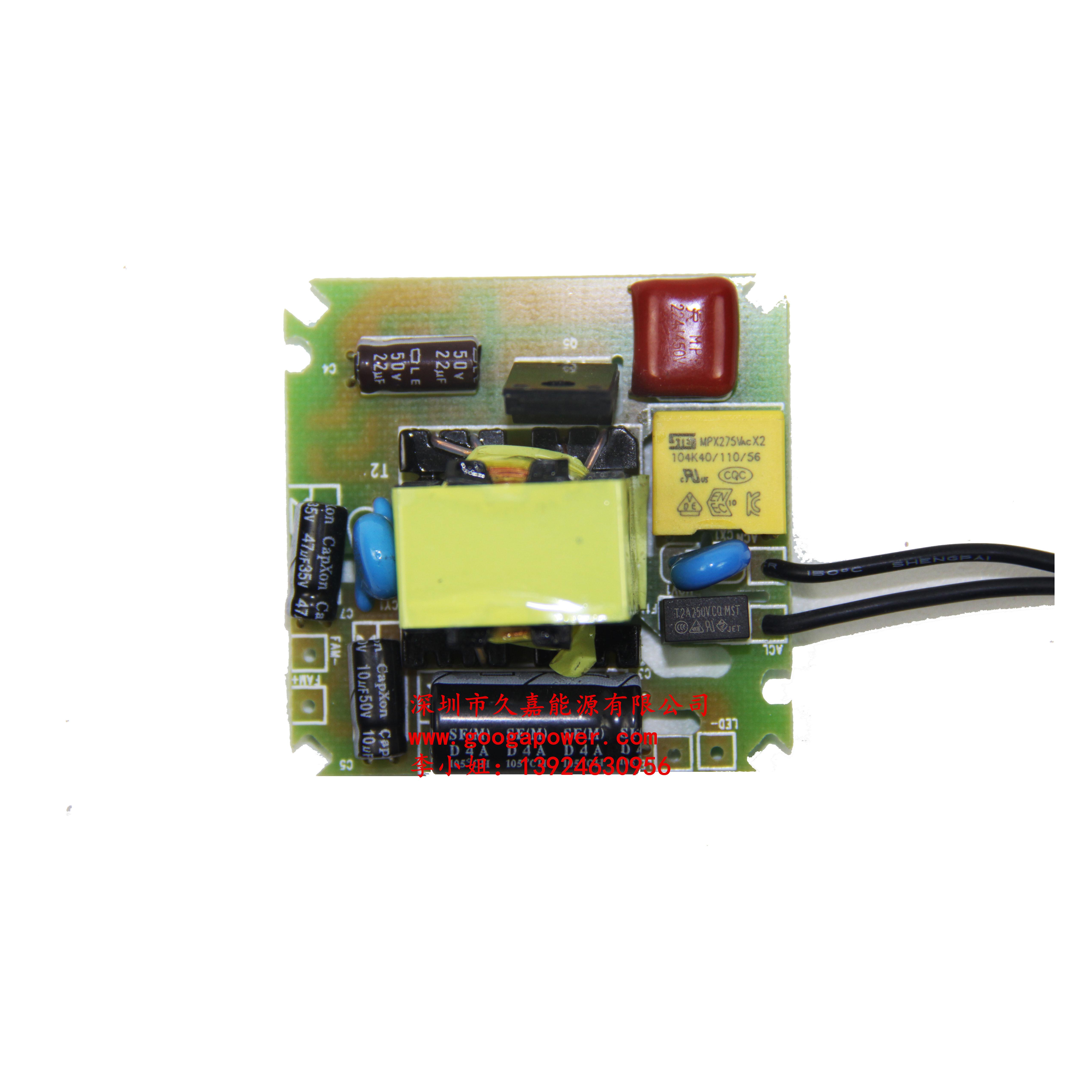 深圳久嘉PAR30-35W驱动电源无频闪高品质高PF值