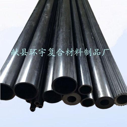供应各种形状碳纤维管、碳纤维制品