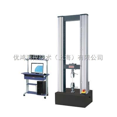 芯片电路板拉伸测试机