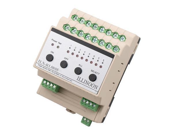 智能继电器模块8路5A