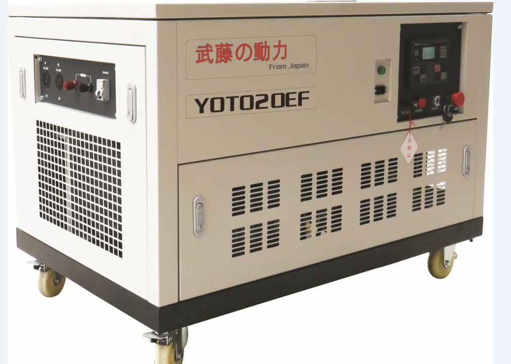 电启动20千瓦汽油发电机组