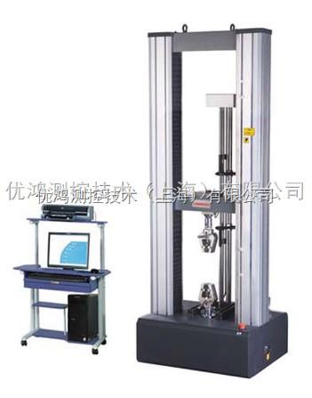 硬质板材万能试验机
