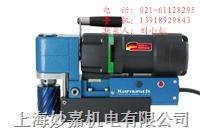 供应超小型最大钻孔磁座钻 吸铁钻 钢板钻