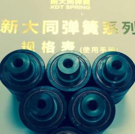 新大同模具弹簧 圆线弹簧 氮气弹簧