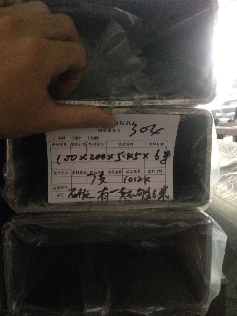 304不锈钢矩形管100*20*0.6-2.7厂家现货直销