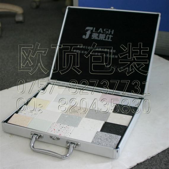 欧顶供应石英石样品箱 铝盒标杆价格