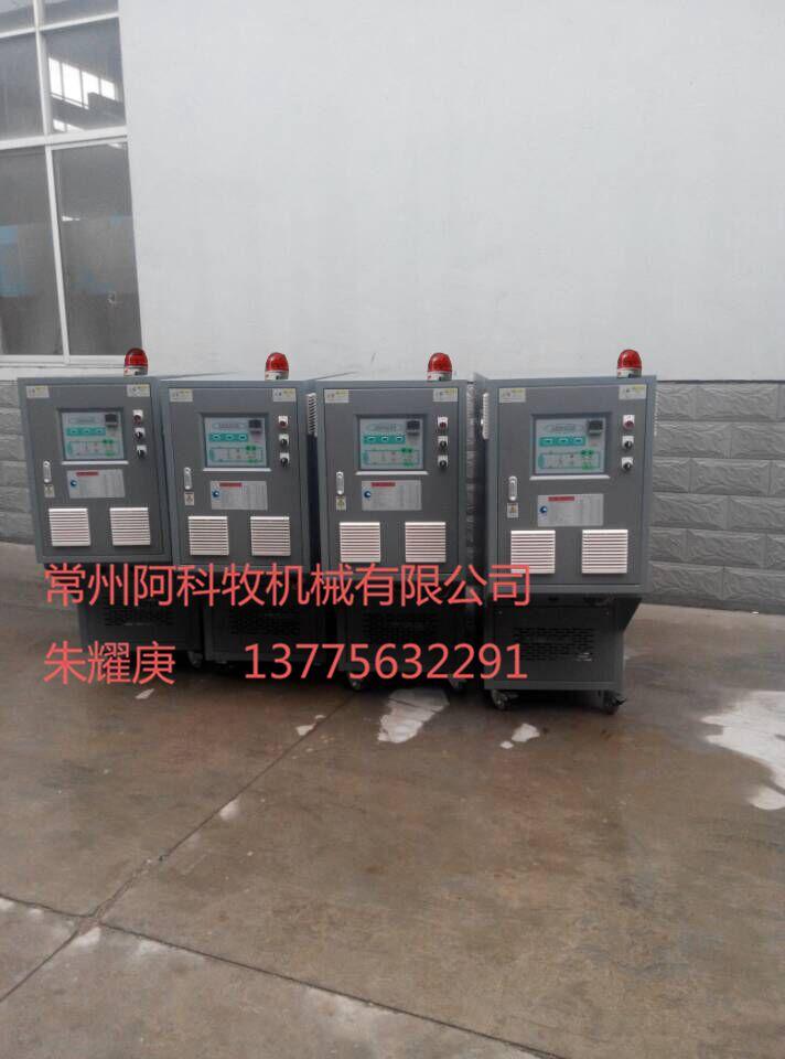 大型压铸机模具用油循环模温机
